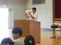 高2生徒代表による発表