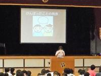高3生徒代表による発表