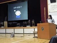 校長講話 長かった2学期を写真を見ながら振り返りました